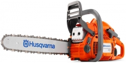 Motorová pila HUSQVARNA 450