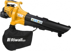 Motorový fukar a vysavač listí RIWALL RPBV 31